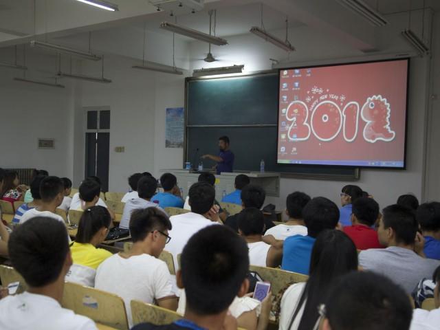 邯郸学院 - 04