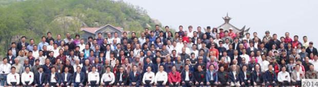 大青山太极大赛合影:2015年大青山国际太极拳大赛