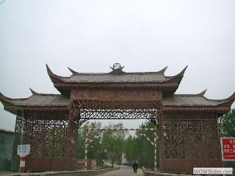 大青山 2011 - 03