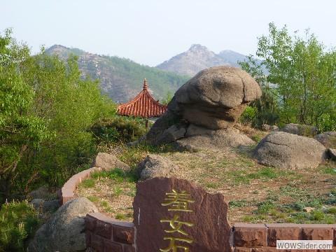 大青山 2011 - 47