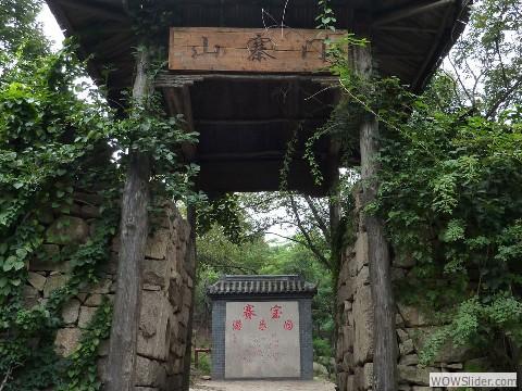 大青山 2011 - 50