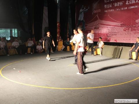 2012北京比赛 - 11