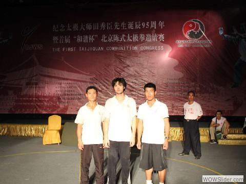 2012北京比赛 - 12