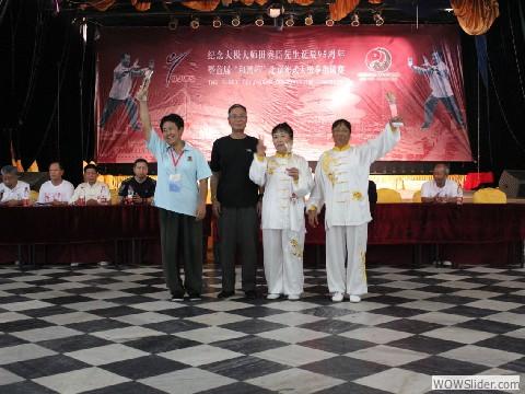 2012北京比赛 - 29