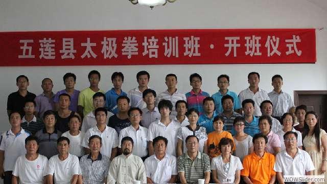 WulianSeminar - Group