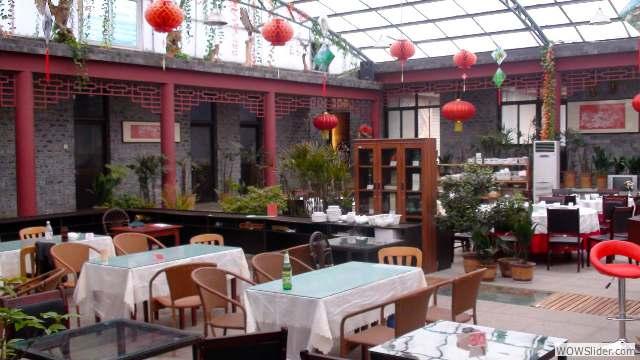 汉王府饭庄 - 25
