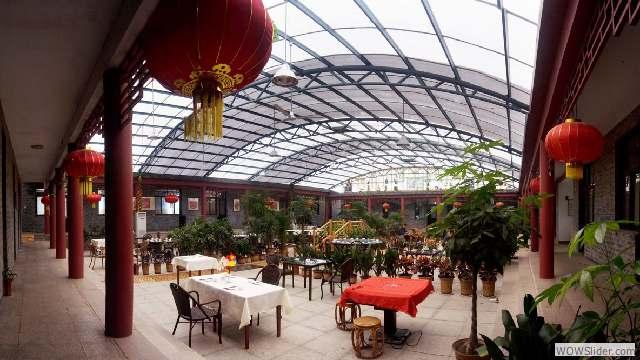 汉王府饭庄 - 32