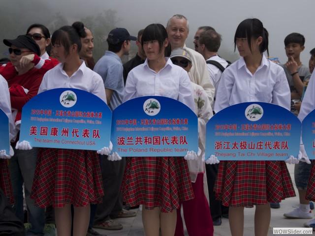 大青山大赛开幕式 - 08