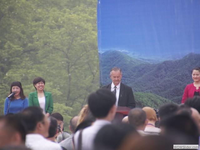 大青山大赛开幕式 - 16